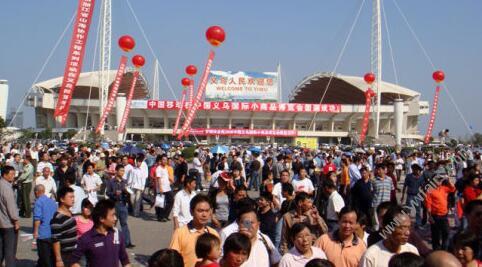 义乌博览会展会现场